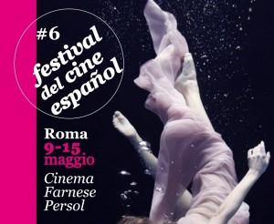 Torna il Festival del cinema spagnolo a Roma