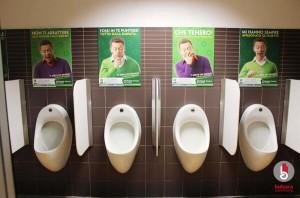 Rocco Siffredi vi aspetta… Alla toilette!