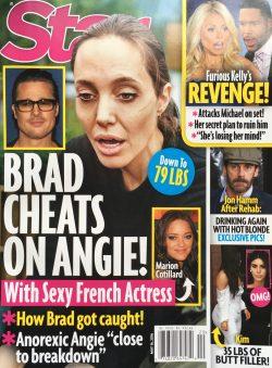 Brad-Pitt-Cheating-Angelina-Jolie-Star