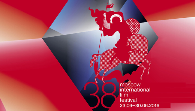 Moscow_Film_Festival
