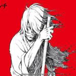 lupin-iii-ishikawa-goemon